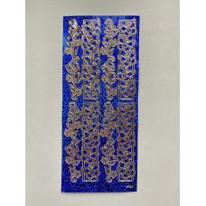 Наклейка контурная №2530, Бабочки - 8, Голография (Синяя)