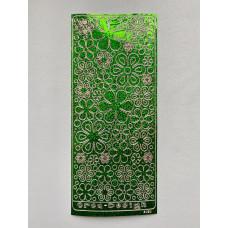 Наклейка контурная №4039, Полевые цветы большие голография (Зеленая)