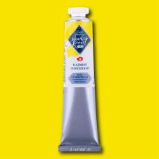 Кадмий лимонный Мастер-Класс 46мл